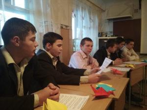 Рік Японії в Україні